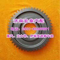 12JSDX240T-1701111-1二轴一档齿轮