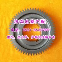 12JSDX240TA-1701056中间轴传动齿轮