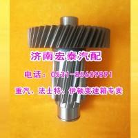 法士特12档斜齿焊接轴121S200T-1707047-1