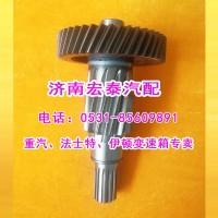 121S200T-1707056-1焊接轴长(法士特12档)