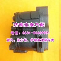 一汽取力器(插泵6键)4207010-TQA7GN