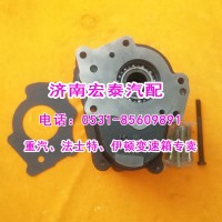 一汽取力器(插泵8键)4207010-TQA7GN1