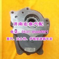 一汽取力器(连接盘式)4207010-YQA7GF1