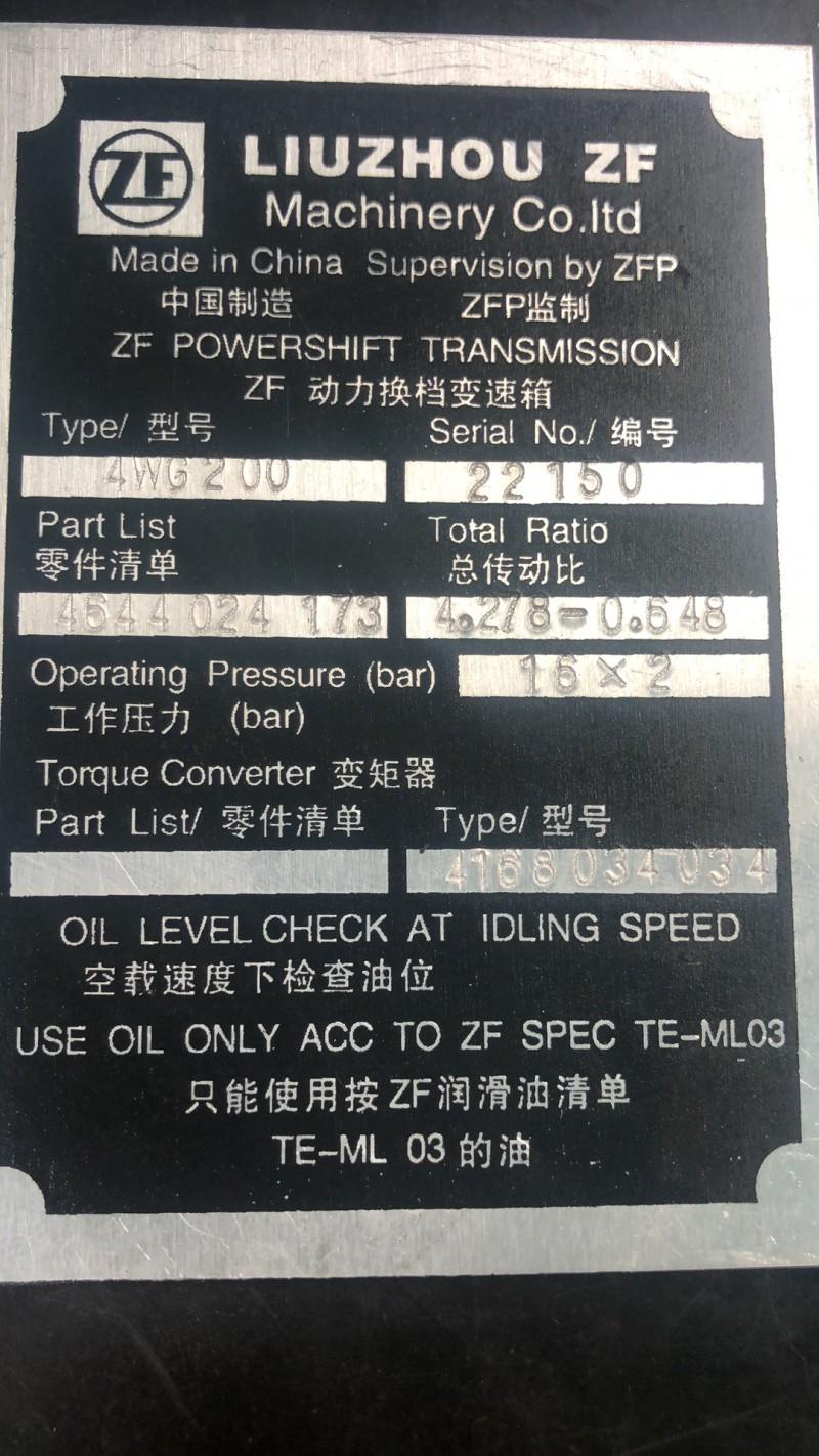 4WG200 变速箱ZF4 (2)
