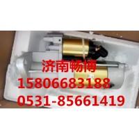 三菱起动机M009T80571起动机