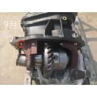 青特四代奔驰桥QT300S99-2403016差速器挡油罩