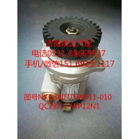 徐工自卸车转向油泵、助力泵图号QC28/17-WP12N1