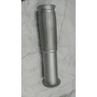 排气管WG9925541946