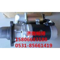小松起动机600-863-8110起动机