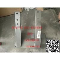 810W51715-5097储气筒支架总成 汕德卡配件