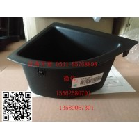 812W61701-0244短储物盒 汕德卡配件