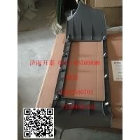 812W61470-0030中下护板总成(宽体)汕德卡配件