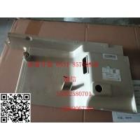 810W62571-0057左B立柱内护面 汕德卡配件