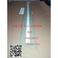 810W62930-0170右杂物盒底板 汕德卡配件