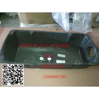 710W61949-0026加热器下盖 汕德卡配件