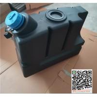 一汽解放尿素箱总成 1160010-DF03