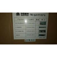 811W62645-6053/左车门电动玻璃升降器