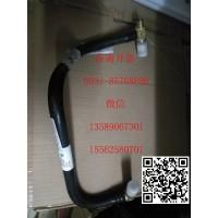 712W51290-0001管子16总成 汕德卡配件