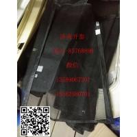 812W06201-0001防虫网 汕德卡配件