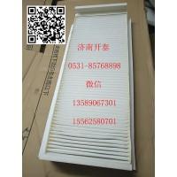 811W61900-0050空调滤芯总成 汕德卡配件