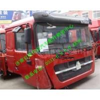 中国重汽豪卡H7国际红平顶驾驶室总成