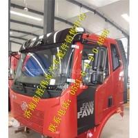 解放新J6L驾驶室总成  一汽解放新J6L事故车配件