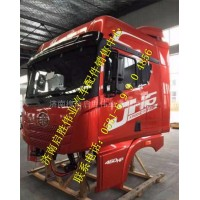 解放JH06原厂驾驶室总成  解放驾驶室总成