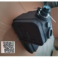 康明斯尿素箱  35L 欧曼尿素箱H0125240008A0