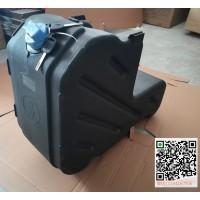 陕汽德龙M3000尿素箱 DZ95259740572
