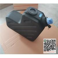陕汽德龙尿素箱 DZ95259740397