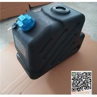 一汽解放尿素箱 1160010-76W