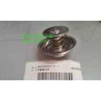082V06402-0115重汽MC07发动机节温器芯