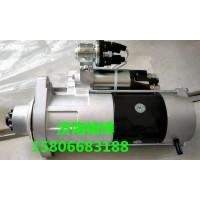 SC7H上柴起动机S00005888+03起动机