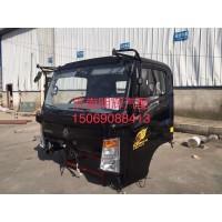 供应中国重汽豪沃轻卡驾驶室总成(专用)重汽HOWO轻卡驾驶室