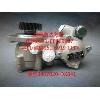 一汽青岛配套转向油泵、助力泵3407020-DX841