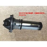 RE539767 RE539761 电子输油泵