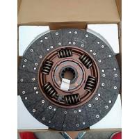 T7离合器片WG9925160300