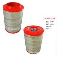 厂家直销K2230PU空气滤清器汽车空气滤清器空气滤芯