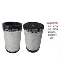 厂家直销K1627PU空气滤清器汽车空气滤清器过滤器空气滤芯