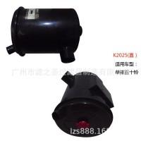 厂家直销K2025空滤总成汽车空气滤清器总成滤清器总成