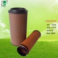 厂家直销K2652PU3A空气滤清器汽车空气滤清器空气滤芯