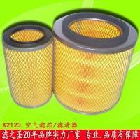 滤筒厂家直销K2123除尘滤芯滤筒过滤器空气滤芯可以加工定制