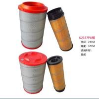 广州滤之圣厂家直销滤清器K2337星空气滤清器星级汽车滤清器