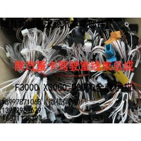 陕汽德龙X3000各种车型线束 厂家 价格 图片