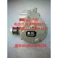 重汽原厂动力转向器总成、方向机总成WG9631478228