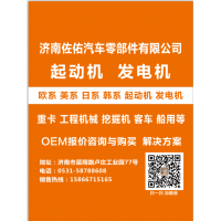 中国重汽起动机VG1560090001大10齿
