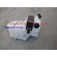 H4130410005A0膨胀水箱带单向阀GTL