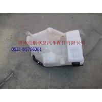 H4130410001A0膨胀水箱带单向阀GTL