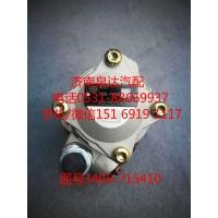 红岩/杰狮转向油泵、助力泵3406-715410