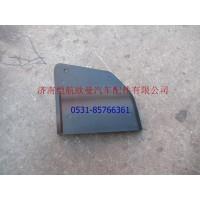 H4831012006A0保险杠装饰板右中高地板
